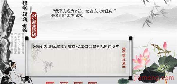 雅酷加盟连锁火爆招商中——全球加盟网jiameng