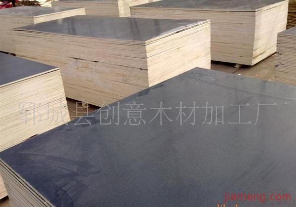 郓城县创意木材加工厂