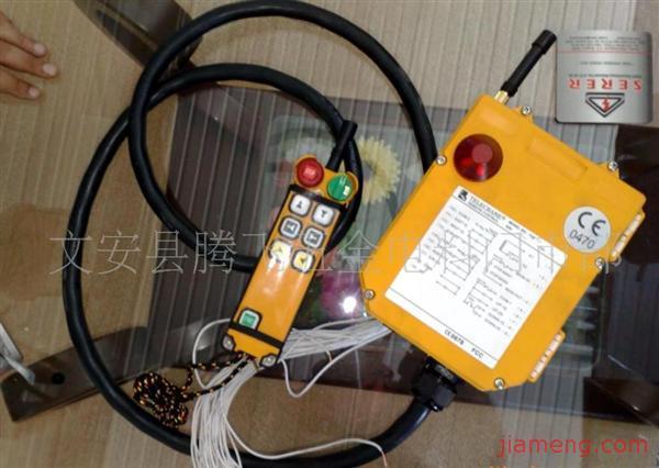 24v电葫芦开关接线图