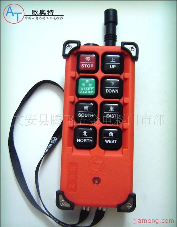 遥控器控制220伏电动葫芦接线图