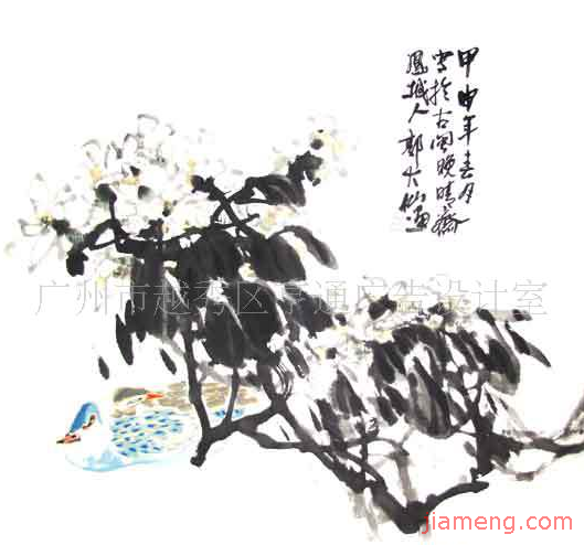 广州市越秀区亨通广告设计室时尚饰品加盟连锁火爆中.