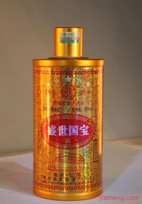 贵州省仁怀市茅台镇国宝酒厂加盟