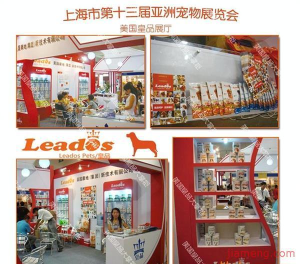上海申亚动物保健品有限公司