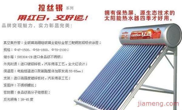 海宁今点太阳能科技有限公司