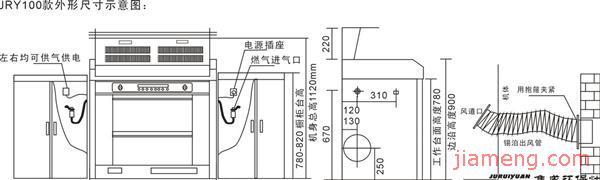 厨房排烟电路接线图