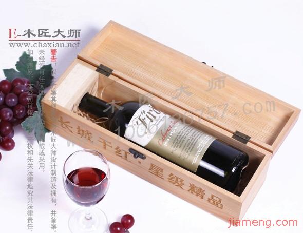 曹县木匠大师工艺制品有限公司饮品加盟连锁火爆招商