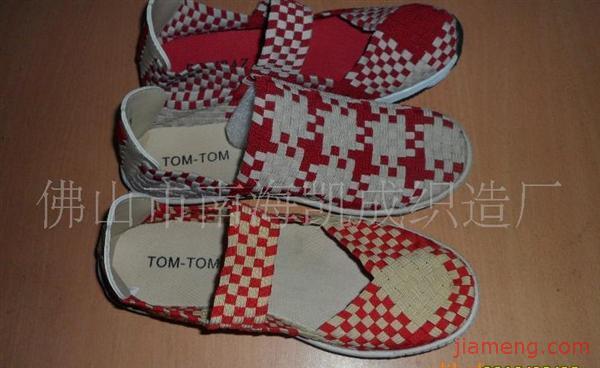手工编织方块拖鞋图案