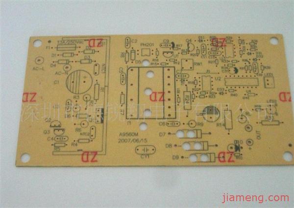 双面pcb线路板及四层pcb线路板,六层pcb线路板,fpc柔性pcb线路板,铝
