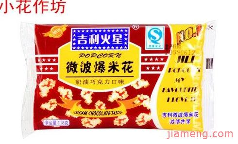 王偲蛋糕店加盟连锁火爆招商中高清图片