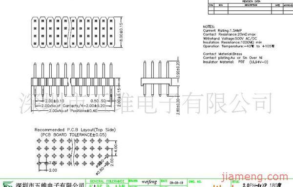电路 电路图 电子 原理图 600_383