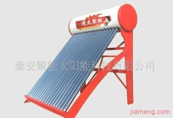 泰安聚能太阳能科技有限公司加盟连锁火爆招商中