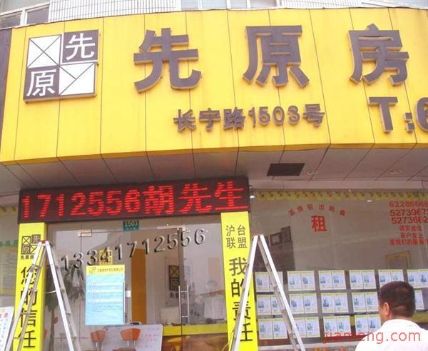 上海欣昂广告装潢设计有限公司加盟