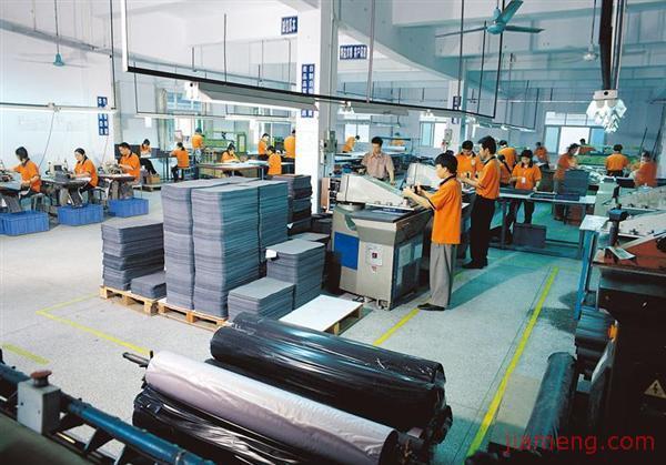 纸品生产流程图