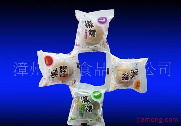 漳州国阳食品有限公司